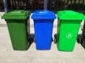 240L环卫塑料垃圾桶120升垃圾桶规格尺寸