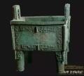 古董古玩快速變現個人交易瓷器老玉書法字畫等