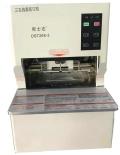 歐士達全自動三孔線裝機打孔穿線式檔案裝訂機OST2