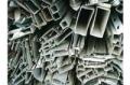 高價回收廢舊鋼鐵,不銹鋼,鋁合金