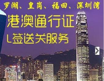从深圳去香港尖沙咀从哪个口岸过关最方便?