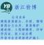 浙江佾博建筑咨詢有限公司