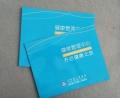 南京樣本印刷、樣本印刷、南京樣本印刷廠