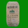 硬脂酸鋇 硬酯酸鋇 十八烷酸鋇 用作耐高溫潤滑劑