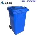 商丘大號塑料垃圾桶