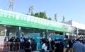 2021北京高端滋補品展覽會