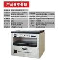 小型不干膠彩印機工藝品制作店常用