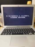 深圳蘋果筆記本維修重裝系統上門安裝雙系統