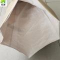 麥芽糖包裝袋紙塑復合袋25kg牛皮紙袋一字扁平袋