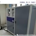 智能一體化實驗室廢水處理設備專為高校實驗室服務