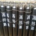 济宁协力供应山西太原5个9高纯氮气 检测站零气