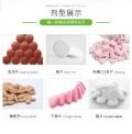白蕓豆壓片OEM_壓片糖果貼牌_功能性食品代加工