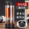 四川茶之戀茶水分離杯玻璃杯批發總經銷商