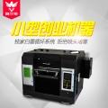 江苏UV打印机报价装饰画板材玻璃平板印刷机