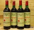 2006年木桐紅酒回收北京上門回收拉菲紅酒紅酒網