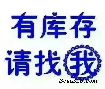 上海回收氧化亚锡多少钱一公斤