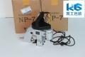N600A和NP-7A手提缝包机