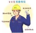 廣東佛山專職安全員C證報考,專業培訓機構地址在哪?
