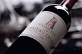 武漢市回收2012年大拉菲紅酒12年拉菲回收