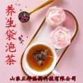 花草茶配方組合茶 根莖茶 養生茶袋泡茶 貼牌代加工