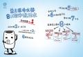 天津河东安利专卖店电话,河东安利净水器滤芯更换电话