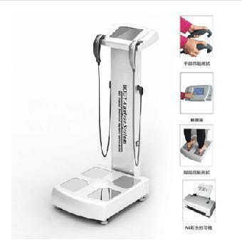 韩国进口 BODY健身房专用体测仪送惠普打印机