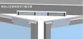 漢陽 鐘家村 鸚鵡鋼化玻璃門安裝 上門維修