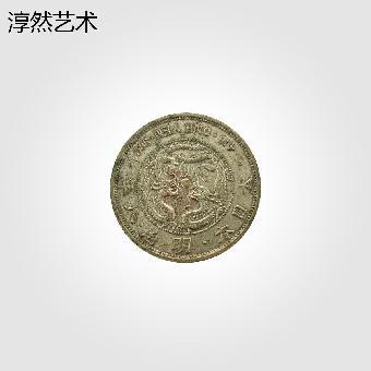 大日本明治八年一万圆铂金价格鉴定方法淳然
