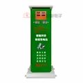 柜式兩路掃碼快速智能充電樁 電動車快速充電站