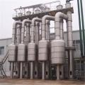 供应二手10吨降膜蒸发器