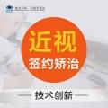 可以控制眼軸生長杭州天視力哺光儀oem
