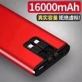 工廠直營商務禮品手機充電寶新款自帶線移動電源