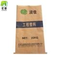 25kg工程塑料包装袋定制牛皮纸袋复合袋