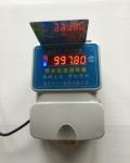 澡堂控水系统 员工计量热水表 智能卡一体水控机