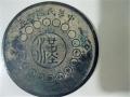四川銅幣收購價格怎樣 大量收購