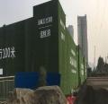 陕建绿草皮围墙价格是多少