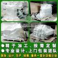 东莞出口木箱厂家谈免熏蒸包装箱的生产要求
