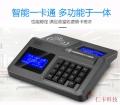 重慶IC刷卡機食堂消費機公道上門安裝