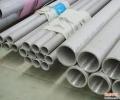06Cr18Ni11Ti不锈钢管-耐热321白钢管