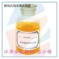 泡沫液優質供應商、抗溶性泡沫滅火劑