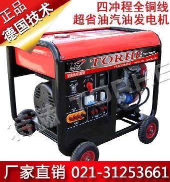 单三相两用10kw汽油发电机价格