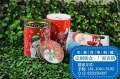 铁盒工厂 茶叶马口铁 食品铁盒 贵州铁罐生产 尚唯
