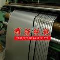 供應Dt4C電磁純鐵鋼帶 純鐵鋼卷開條