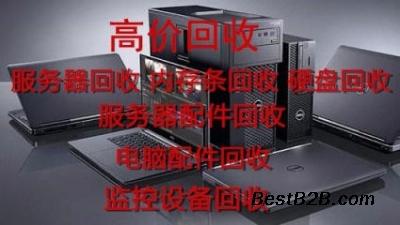 深圳服務器硬盤回收各區所有硬盤回收