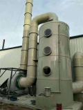 脫硫除塵酸霧凈化塔 PP噴淋塔廢氣凈化塔