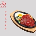 餐飲商用加熱即食臺灣夜市豬排速食料理包廠家批發價
