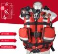 水域救援救生衣消防防汛急流洪水救生衣配PFD救援牛