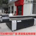 漢中3d竹木纖維護墻板打印機怎么降低成本