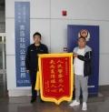 齊魯醫院周邊附近制作錦旗,送醫生佳品