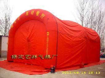 河北/保定艺祥气模厂保定市艺祥气模(户外充气帐篷)厂(电话:0312/...